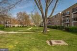 9455 Fairfax Boulevard - Photo 4
