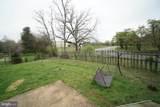 2532 Lindley Terrace - Photo 24