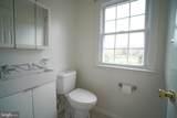2532 Lindley Terrace - Photo 28
