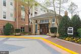 9486 Virginia Center Boulevard - Photo 1
