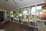 104 Briarwood Terrace - Photo 19