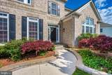 8907 Rhododendron Circle - Photo 4
