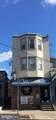 1709 Delaware Avenue - Photo 1
