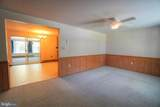 8997 Treesdale Drive - Photo 5