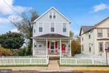 4309 Gallatin Street - Photo 1