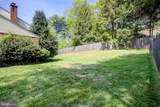 8008 Lewinsville Road - Photo 14