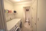 1002 Hillside Avenue - Photo 12