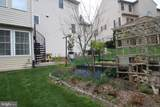 1002 Hillside Avenue - Photo 37