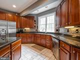 848 Seneca Road - Photo 12