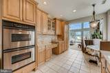4842 Water Park Drive - Photo 18