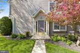 6404 Coventry Way - Photo 4
