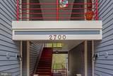 2700 Summerview Way - Photo 5