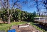 129 Forge Hill Lane - Photo 19