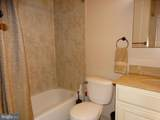 11212 Cherry Hill Road - Photo 22