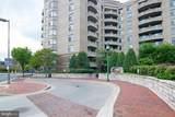 7111 Woodmont Avenue - Photo 19