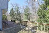 111 Jacobs Creek Road - Photo 34