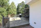 111 Jacobs Creek Road - Photo 35