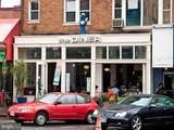 2801 Adams Mill Road - Photo 35