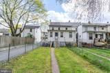 59 Pottsville Street - Photo 9