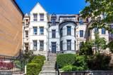 1303 Clifton Street - Photo 1