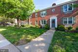 308 Ashby Street - Photo 1