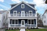 303-#3 Witherspoon Street - Photo 1
