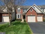 5594 Arrowfield Terrace - Photo 1