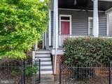 1341 W Street - Photo 5