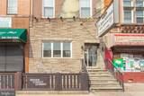 1602 Broad Street - Photo 3