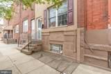 1310 Mckean Street - Photo 26