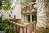 210 Carriage Court - Photo 9