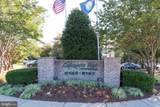6143 Leesburg Pike - Photo 2