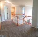 10891 Hunter Gate Way - Photo 18