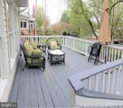 10891 Hunter Gate Way - Photo 53