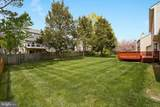 1510 Meadow Chase Drive - Photo 3