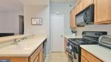 3903 Penderview Drive - Photo 5