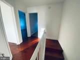 4108 Erdman Avenue - Photo 8