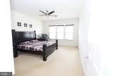 23552 Christina Ridge Square - Photo 76