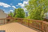 43235 Stillforest Terrace - Photo 37
