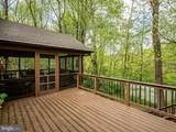 10223 Cedar Pond Drive - Photo 69