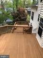 7709 Seans Terrace - Photo 38