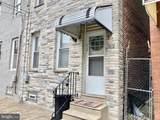 3138 Agate Street - Photo 2