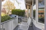 318 Harrison Street - Photo 4
