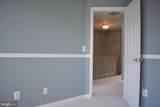 22667 High Haven Terrace - Photo 47