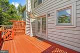 46733 Woodmint Terrace - Photo 15