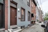 2132 Pemberton Street - Photo 1