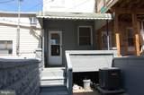 3007 Fait Avenue - Photo 12