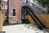 1269 Morse Street - Photo 13