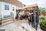 152 Ervin Avenue - Photo 5