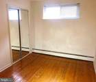 1232 Saint Vincent Street - Photo 7